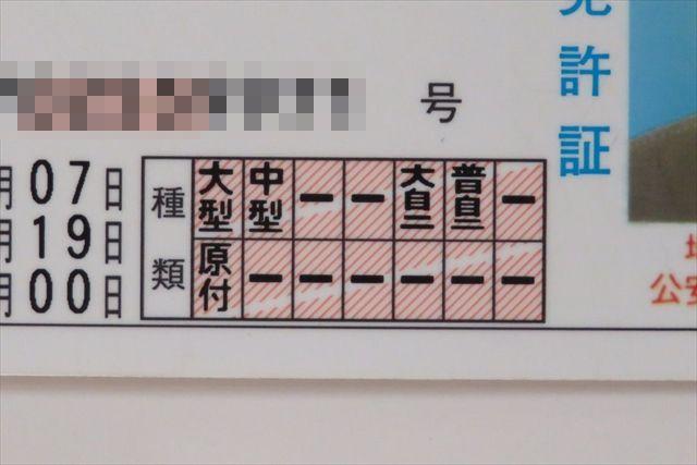 0621_シャンゴ004