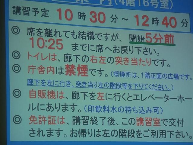 0621_シャンゴ005