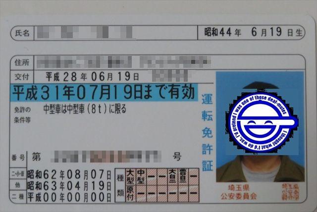 0621_シャンゴ006
