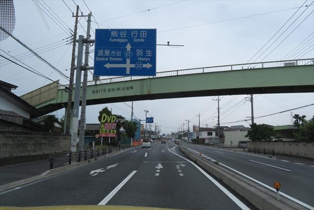 0621_シャンゴ007
