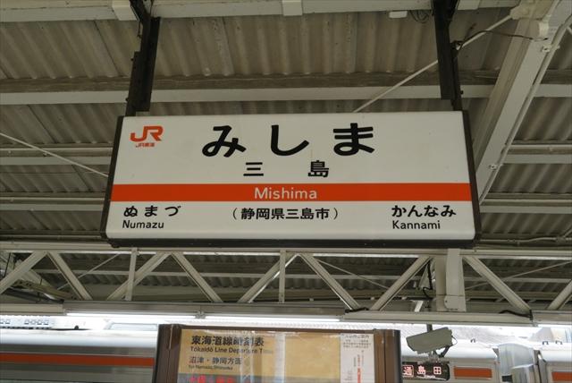 0707_静岡鉄旅017