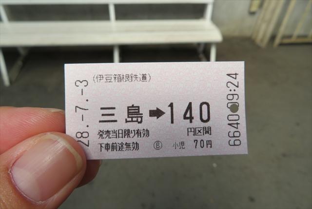 0707_静岡鉄旅020