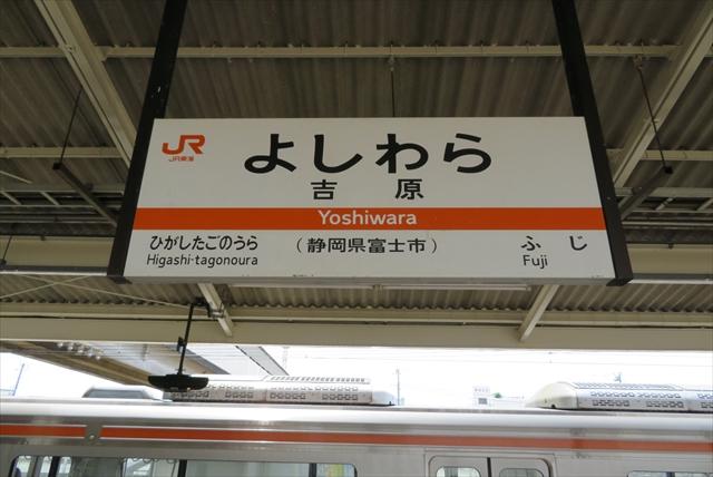 0709_静岡鉄旅024