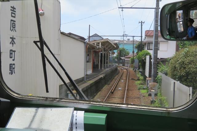 0711_静岡鉄旅027