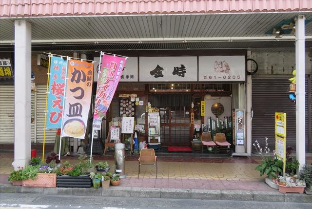 0713_静岡鉄旅008