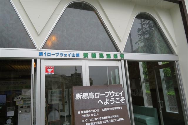 0717_飛騨高山024