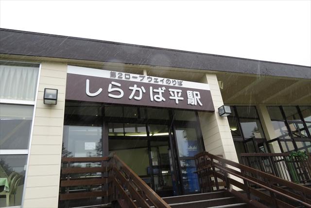 0719_飛騨高山008