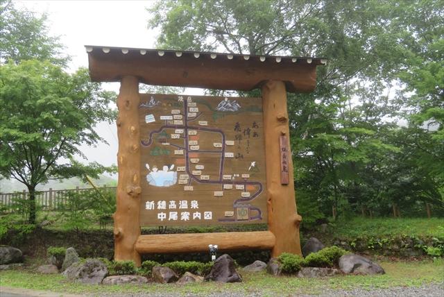 0721_飛騨高山002