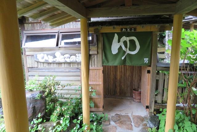 0721_飛騨高山021