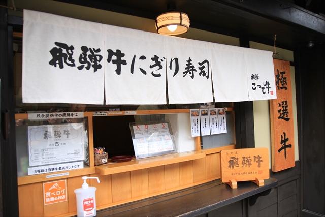 0727_飛騨高山002