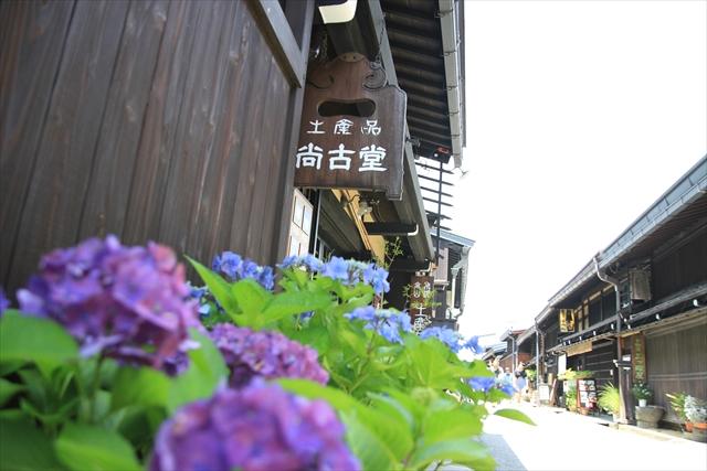 0727_飛騨高山023