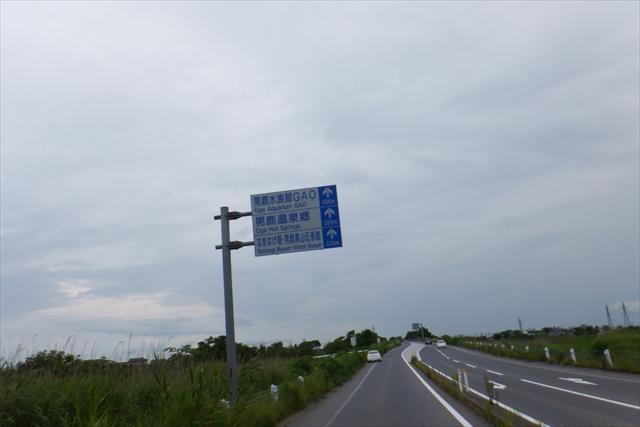 0804_東北003
