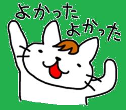 伊藤ネコ004