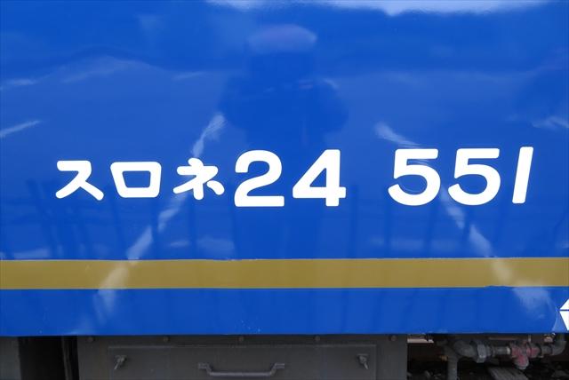 0810_東北022