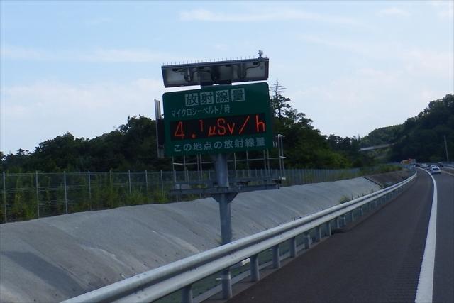 0816_東北018