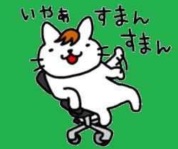 伊藤ネコ008