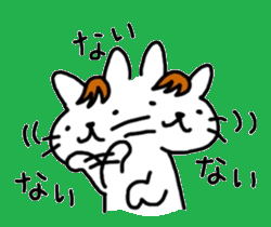 伊藤ネコ009