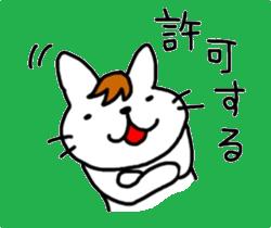 伊藤ネコ010