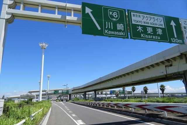 0818_館山ツー006