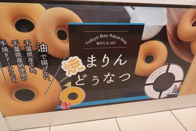 0818_館山ツー021