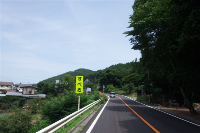 20160811_nagano039.jpg