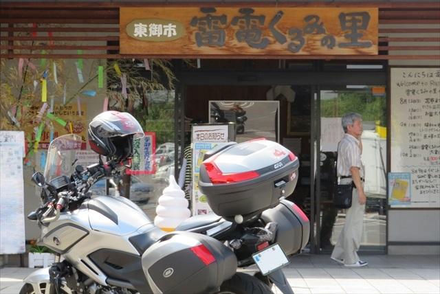 20160811_nagano051.jpg