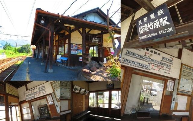 20160811_nagano113.jpg