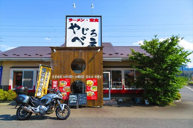 20160811_nagano133.jpg