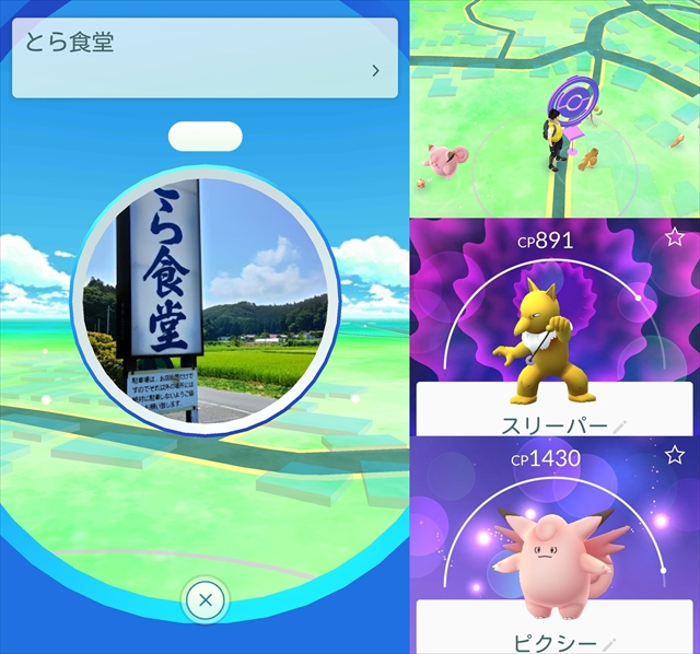 20160817_NASU009.jpg