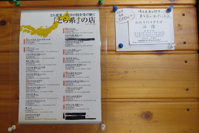 20160817_NASU011.jpg