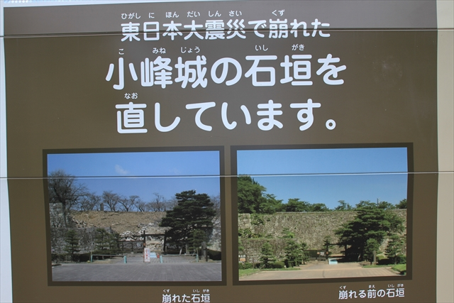 20160817_NASU018.jpg