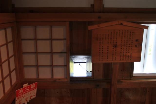 20160817_NASU023.jpg