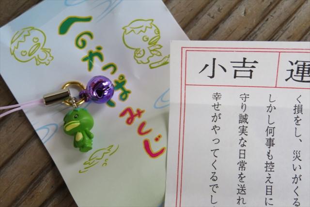20160817_NASU029.jpg