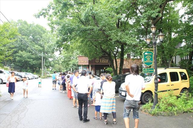 20160819_NASU005.jpg