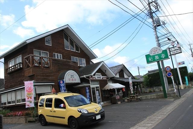 20160819_NASU036.jpg