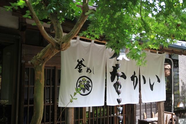 20160821_OKUTAMA035.jpg