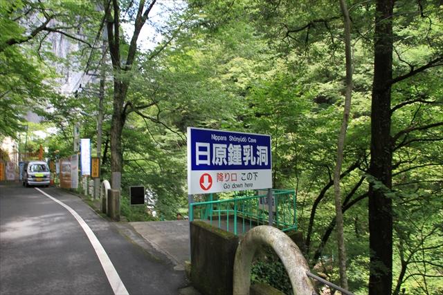 20160821_OKUTAMA050.jpg
