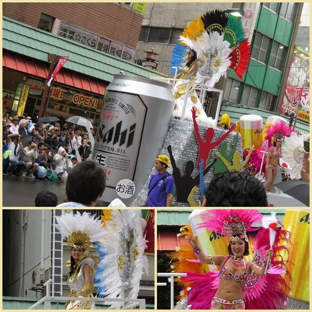 20160827_ASAKUSA027.jpg