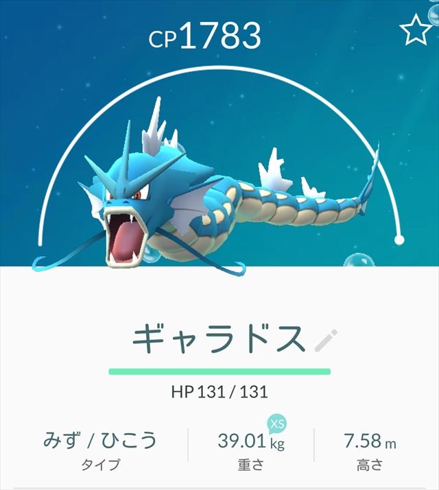 20160827_ASAKUSA032.jpg