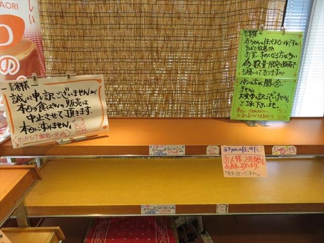 20160910_yunishikawa (9)
