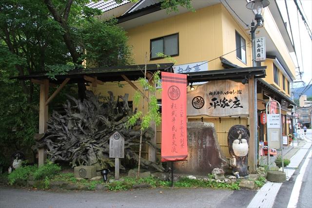 20160910_yunishikawa (112)