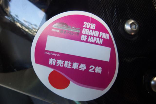 motoGP (1)