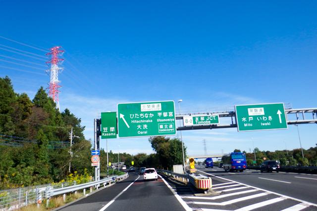 ひたちなかツー (6)