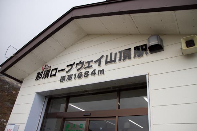 紅葉Day1 (24)