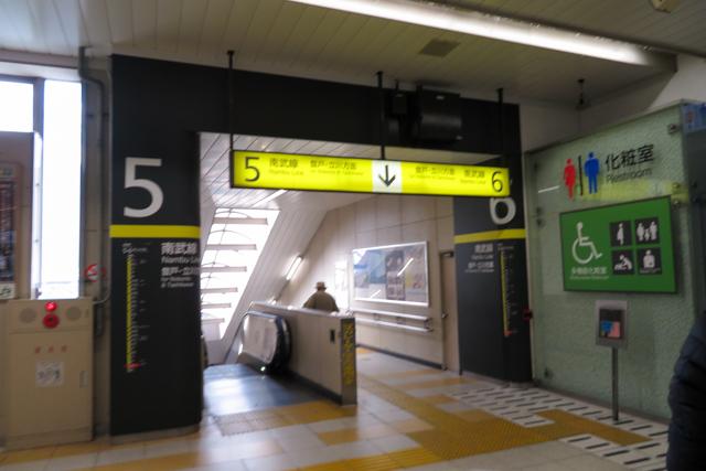 昭和記念公園 (2)