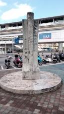 日本最南端の記念碑