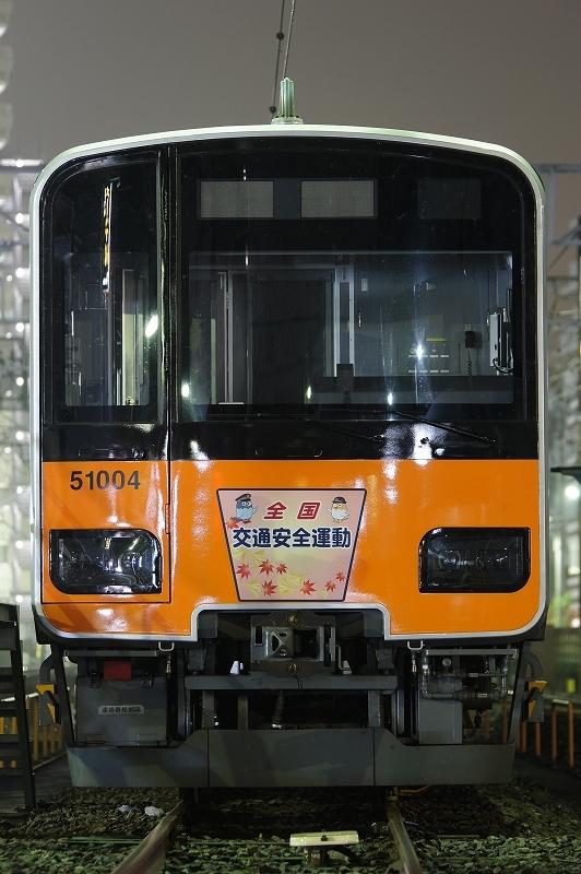 51004F