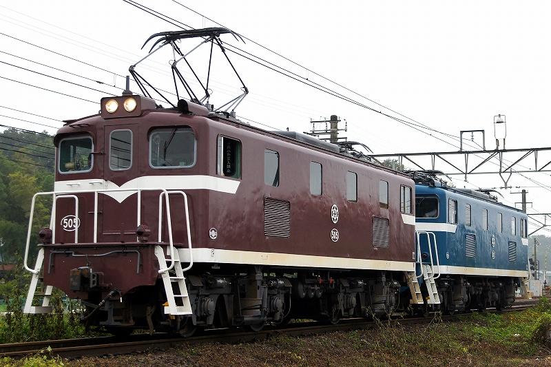 デキ505+デキ507