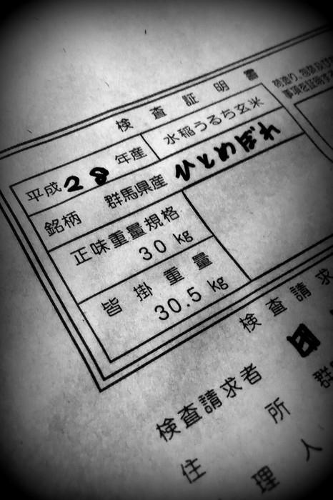 ファイル_001[1]