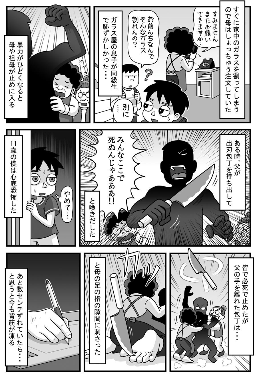 tokonokubo-b09-P02.jpg